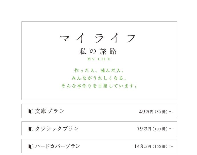 price_06
